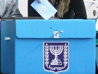 בחירות לכנסת קלפי / צלם: אריאל ירוזלימסקי